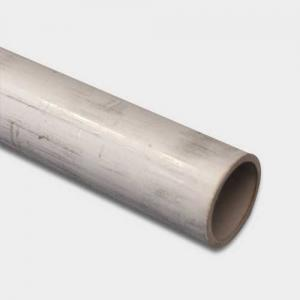 Tube Seamless 1.6 x 12.70mm 316/316L (6 metres)